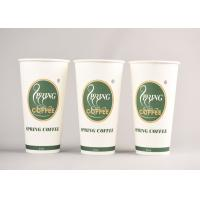 Quality Custom Printed 600ml Coffee Disposable Paper Cups with Sleeves and Covers for sale