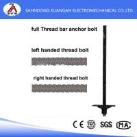 Quality Right & left handed thread anchor bolt for sale