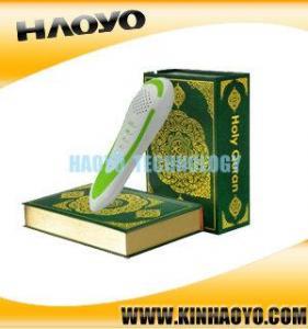 China 18 Translations Language Holy Quran Reader on sale