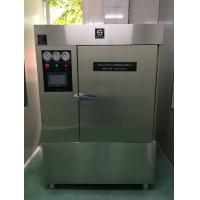 Quality Stainless Steel Vacuum Cooling Equipment for sale