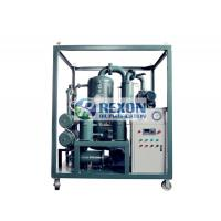 Buy cheap Double Stage Insulation Transformer Oil Filtration Equipment High Vacuum 3000LPH from wholesalers