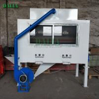 Quality 0.01 - 4mm Input Size Electrostatic Plastic Separator For Separating Plastic for sale