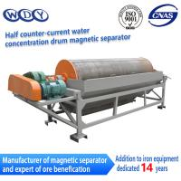 Quality Best Performance Drum Magnetic Separating Machine For Concentrating Iron Ore for sale
