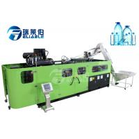 Quality Durable Automatic Pet Bottle Blowing Machine 240 Mm Max Bottle Height for sale
