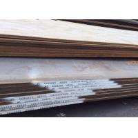 Quality Anti Corrosion Steel Plate Hot Rolled for sale
