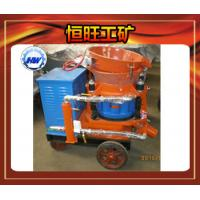Quality PZ-5 Shotcrete machine/pulp shooting machine/concrete injector cement gun for sale