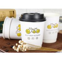 Size 12oz 16oz 20oz Cute Disposable Coffee Cups To Go For Hot Drinks