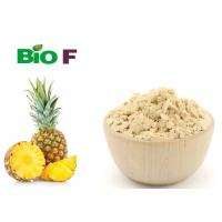 China Food Enzymes Supplements Ananas Comosus Extract Bromelain Powder Cold Pressed on sale