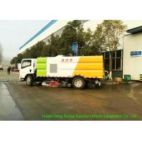 Quality ISUZU EFL 700 Street Washing And Sweeper Truck With Brushes High Pressure Water for sale