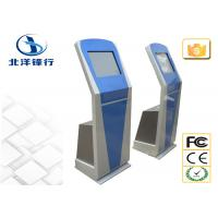Quality Online Information Checking Self Service Banking Kiosk for Movie theaters for sale