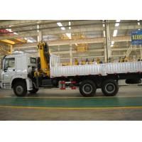 Quality 8 Ton Folding Boom Truck Mounted Crane for sale