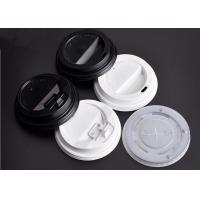 Quality PP Plastic Paper Cups Lids Biodegradable With Dome / Flat Shapes for sale