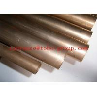 Quality seamless copper nickel tube /pipe in C70600 /CuNi10FeMn/CN102 for sale