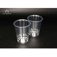 Quality Customized Individual Disposable Cold Cups , Clear Plastic Drinking Cups for sale