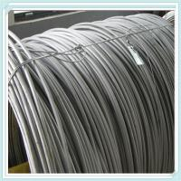 Buy cheap 5.5mm-12mm Wire Gauge and Construction Application wire rods from wholesalers