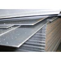 Quality China hot sale Cold Rolled Steel Sheet with low price for sale