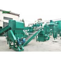 Quality Large Scale Circuit Board Recycling Machine , Waste Recycling Machine Multifunctional for sale