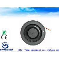 Quality Portable 9 Blade Axial 24V / 48V DC Blower Fan With Hydraulic Bearing for sale