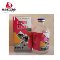 China High Content Vitamin B Injections Slightly Viscous Nutrition Supplement Customized on sale