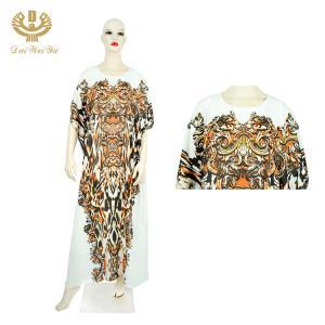 Quality Islamic Dress Hijab Cloth Long Prom Vetement Femme Musulman Woman Muslim for sale