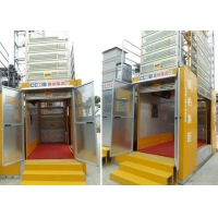 Quality Rack Pinion Construction Lift VFD - With 'C' Door On Long Side Of Cage for sale