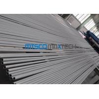 Quality S31803 / S32205 Small Size 1 / 2 Inch Duplex Seamless Steel Tube For Chemical for sale