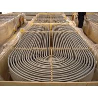 Quality Nickel Alloy Steel U Bend Tube Hestalloy C276 Inconel alloy625 All0y601 Alloy 690 Incoloy alloy800,800H , 825 for sale