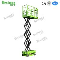 Quality Mini Self Propelled Scissor Lift 3.9 Meters Platform Height Movable Easily for sale