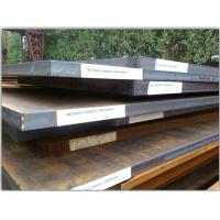 Quality Steel Plate for sale