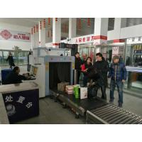 Quality Oversize X Ray Scanning System , Airport Luggage Scanner With Windows System for sale