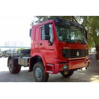 Quality HOWO 4x4 Manual Prime Mover Truck All Wheel Drive With 7100kg Payload , Off Road Model for sale