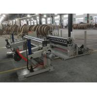 China Abrasion Resistant Paper Cutting Machine , 1600C Paper Roll Slitter Rewinding Machine on sale