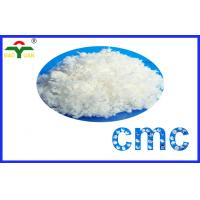 China 90 - 95% Purity Sodium Carboxy Methyl Cellulose CAS 9004-32-4 on sale