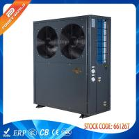 Quality 11Kw High COP EVI Heat Pump for sale