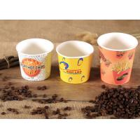 Quality Custom Printed Disposable Paper Cups For French Fries Eco Friendly for sale