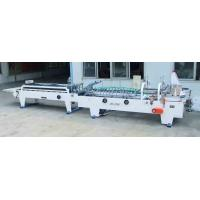 China Auto Packing Carton Folding Machine Of Folder Gluer , Packaging Printing Machine on sale