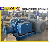 China Power Plant Roots Type Air Blower / Industrial Oil Free Small Roots Blower on sale