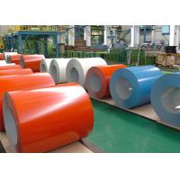 Quality Corrosion Resistance Color Steel Coil , Galvanized PPGI Colour Coated Steel Coils for sale