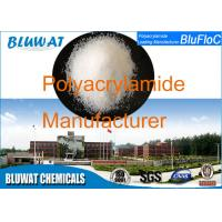 Buy cheap Non - ionic Polyacrylamide Polymer for Mining and Drilling CAS No. 9003-05-8 from wholesalers