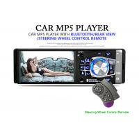 Buy cheap 178*50mm 4 Inch Touch Screen Car Stereo BT Music Steering Remote Optional from wholesalers