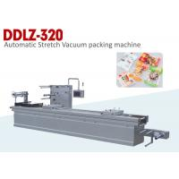 China Custom Industrial Vacuum Pack Food Machine With German Vacuum Pump on sale