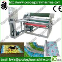 Quality High-tech and wonderful performance Plastic laminating machine for sale