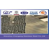 China 316 Cold Rolled Stainless Steel Pipe on sale