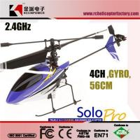 Buy cheap 4 Channel RC Helicopter from wholesalers