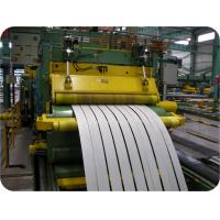 China Professional 201 Cold Rolled Sheet Steel Coil With BA / 2B / 8K / N0.4 Finish on sale