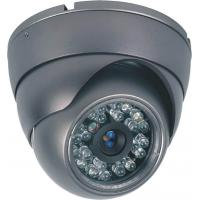 Quality CCD Pan / Tilt / Zoom Waterproof IR 650tvl cctv dome camera for office for sale