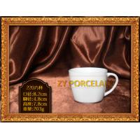 Quality Basic white Ceramic Cup And Saucer Lightweight Fashion Style Standard for sale