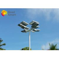 Quality 50W Integrated Solar Panel Led Lighting System Outdoor Lamp 3 Years Warranty for sale