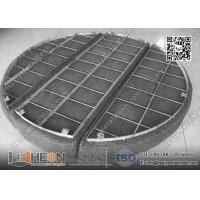 Quality Knitted Mesh Pad Mist Eliminator (China Oil & Gas Mist Separator Factory) for sale