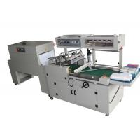 Quality L Sealing Automatic Shrink Wrap Machine / Shrink Wrapping Machinery 150 Mm for sale